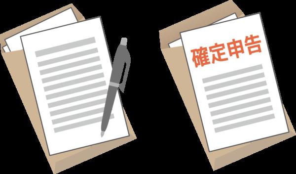 【追徴課税に注意】車売却で確定申告が必要となる2つの条件とやらなかった時のリスク
